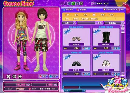 劲舞团商城衣服怎么购买