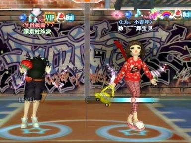 好玩的劲舞团私服游戏