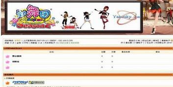 411au劲舞团如何注意钓鱼网站