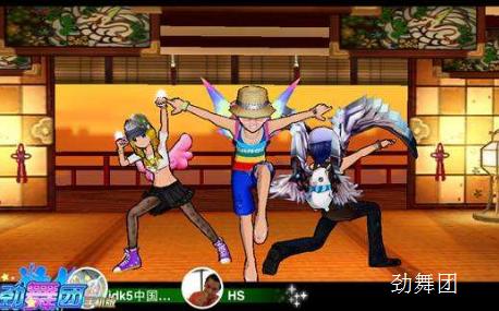 怎么玩513au劲舞团歌曲