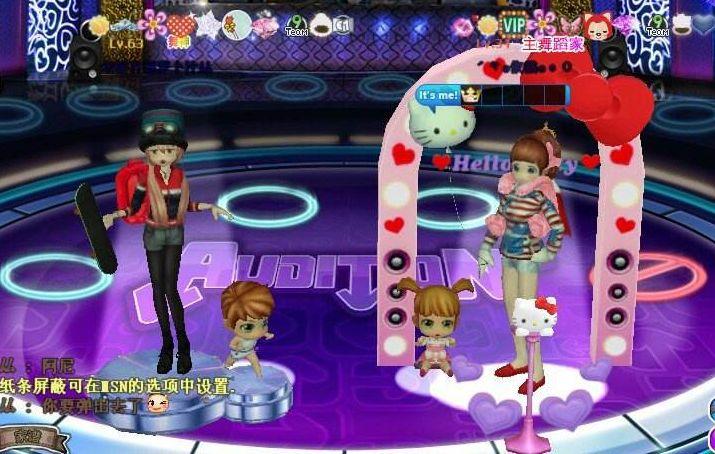 劲舞团私服单机版游戏