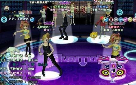 劲舞团私服游戏的DJ