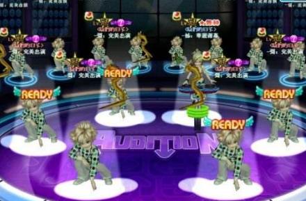 劲舞团私服畅享劲歌热舞