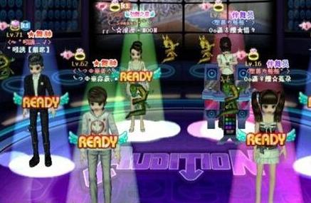在劲舞团私服游戏里面如何性格测试?