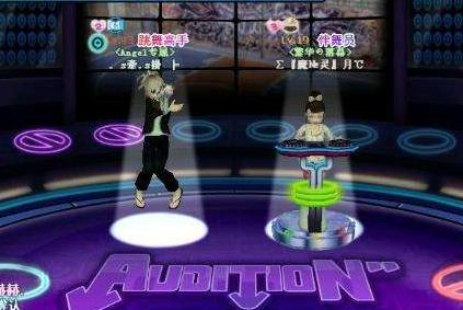 劲舞团游戏模式