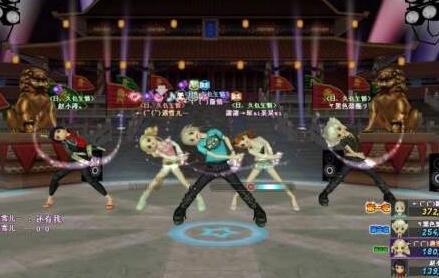 新开劲舞团游戏有何特点?