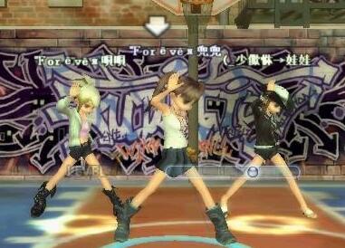复古时尚舞步是劲舞团游戏主打舞步