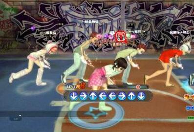 劲舞团游戏在哪里下载?