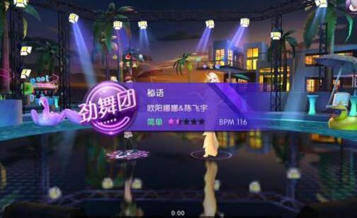 劲舞团sf游戏CLUB DANCE模式怎么玩?