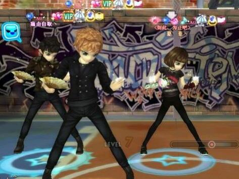 劲舞团领舞模式简单介绍
