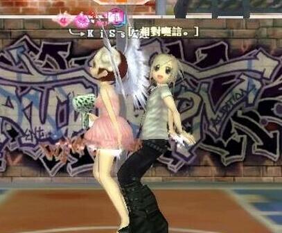 劲舞团游戏外挂软件