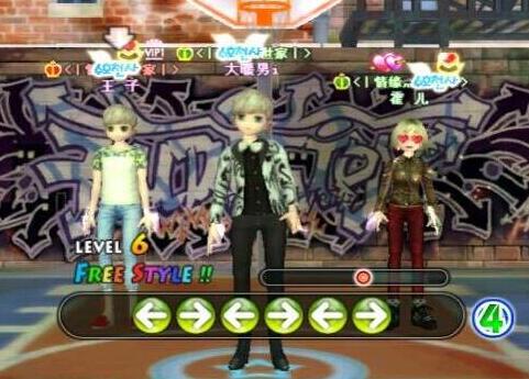 在513劲舞团游戏里面如何购买衣服呢?