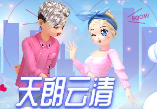 手机可以玩80au劲舞团sf游戏吗?