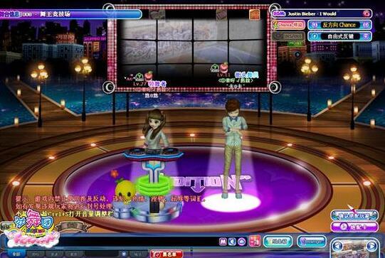 513au劲舞团游戏舞台