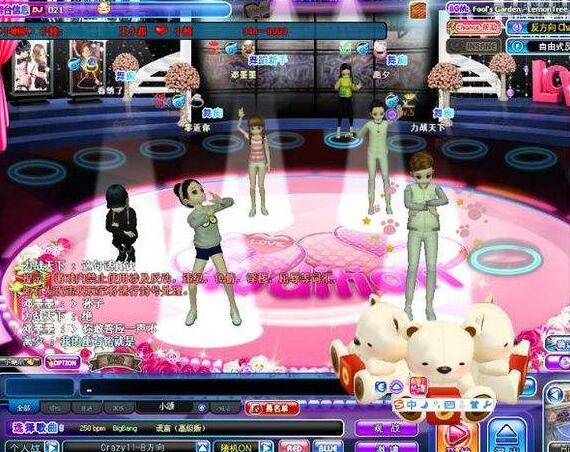 513au劲舞团最新外挂舞台