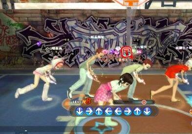 劲舞团4k舞步