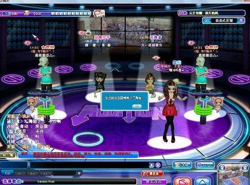 劲舞团私服DJ