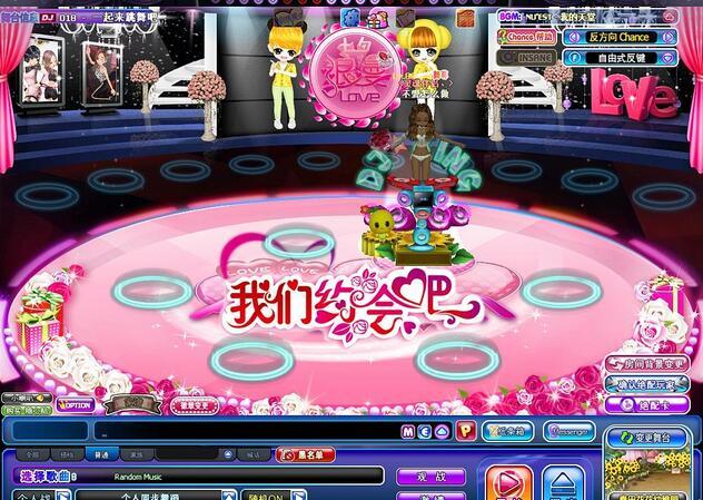 劲舞团游戏房间