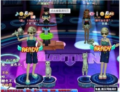 心动劲舞团设置头像对玩游戏有影响吗