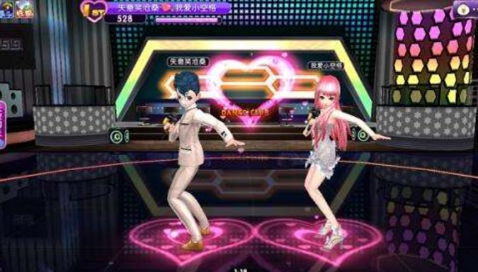 劲舞团怎么结为情侣的玩家才能够玩