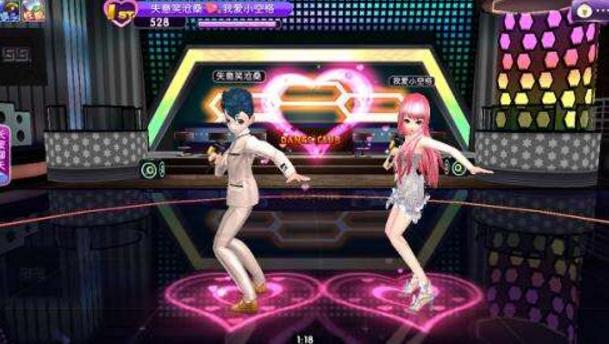 劲舞团怎么成为游戏情侣