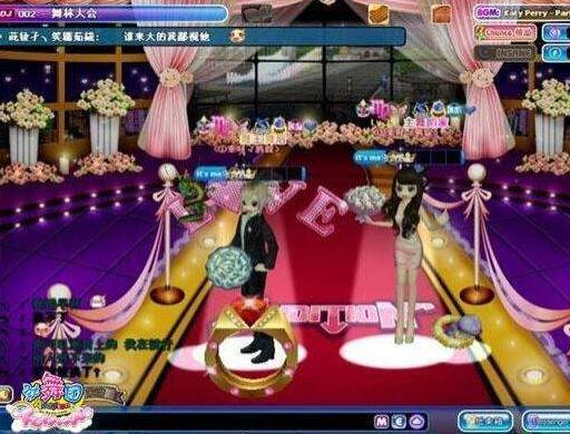 劲舞团私服过了婚礼