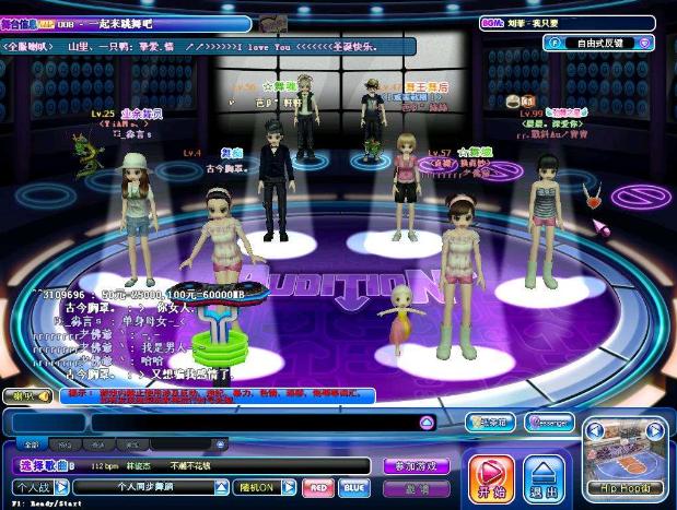 劲舞团游戏网站能给玩家哪些帮助