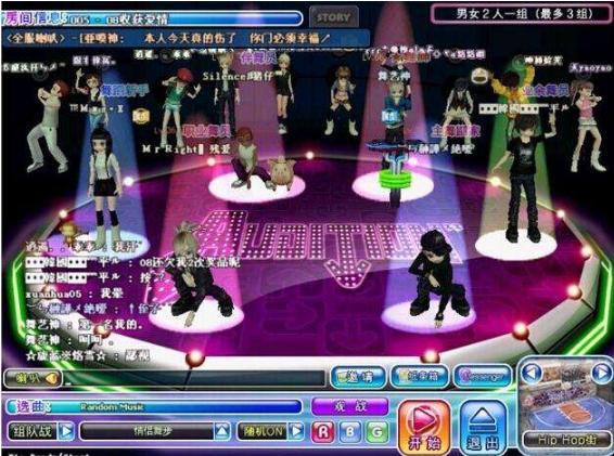 趣味劲舞团游戏玩法满足玩家需求