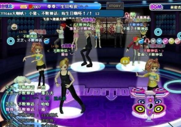 劲舞团官方网站认证游戏轻松