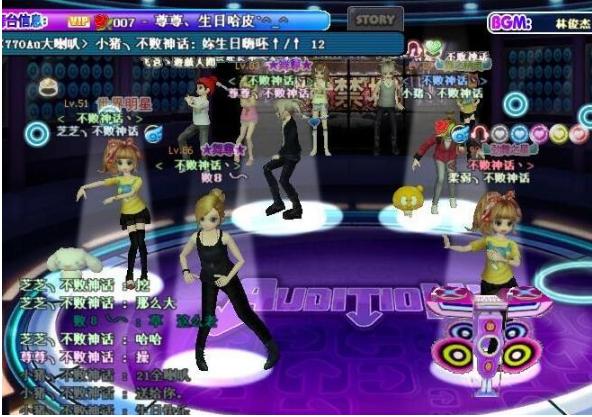 劲舞团精彩的娱乐游戏画面设计