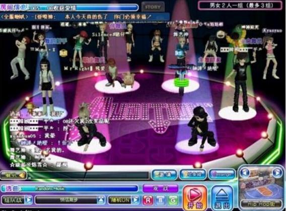 劲舞团游戏官网下载游戏吗
