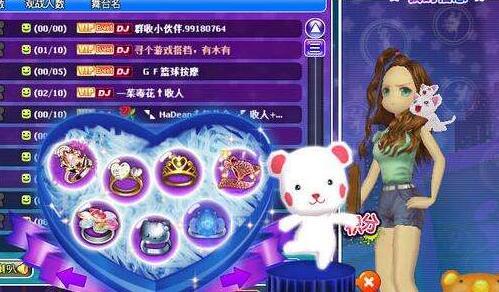 520au劲舞团私服网站有哪些游戏