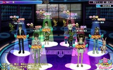 看劲舞团的游戏画面设计
