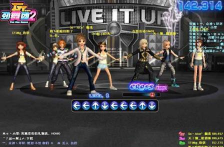 多样化的劲舞游戏道具推荐