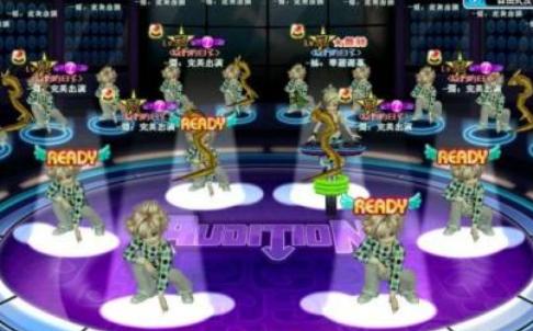 劲舞团游戏