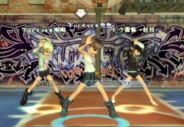 游戏背景、舞步设计非常好