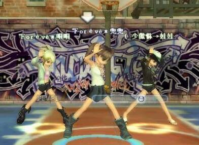 在劲舞团舞蹈世界相爱