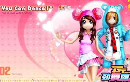 劲舞团情侣模式有什么有趣的玩法?