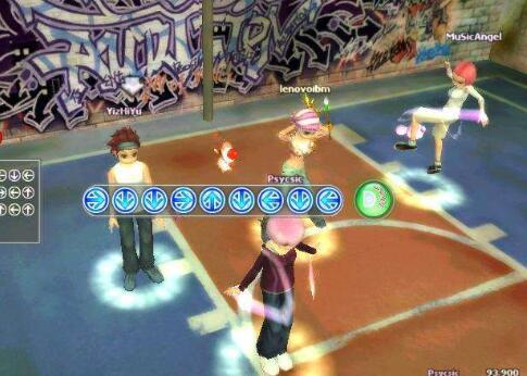 520au劲舞团舞蹈游戏