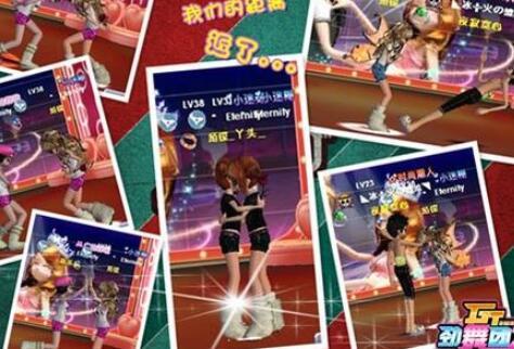 新开劲舞团手机版怎么下载?