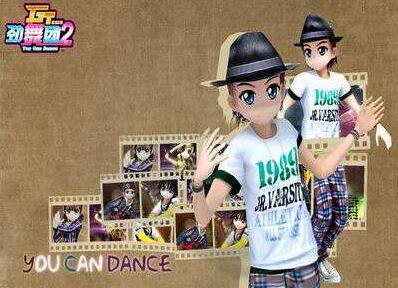 513劲舞团游戏的来源