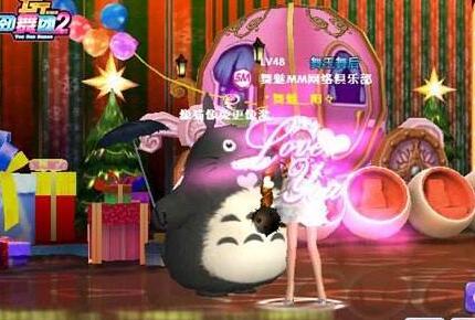 劲舞团游戏初后期选择不同速度歌曲