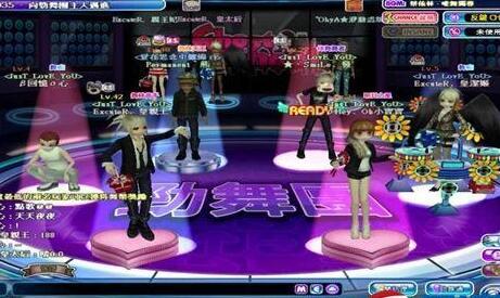 在劲舞团游戏官网上面可以做什么?