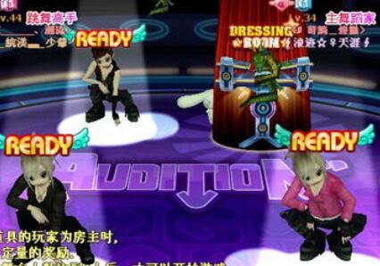如何下载安装新开劲舞团游戏?